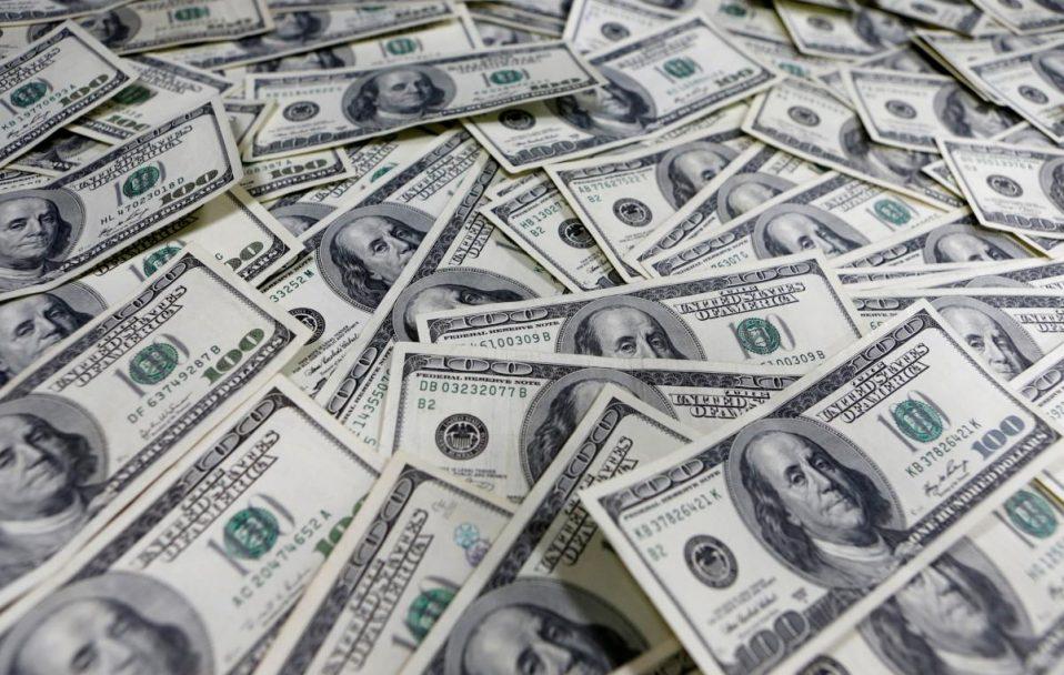 Курс валют: долар подорожчав
