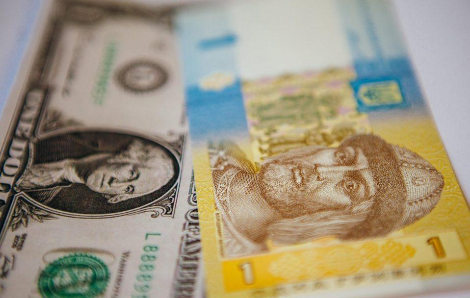 На який курс долара слід чекати українцям: прогноз експерта