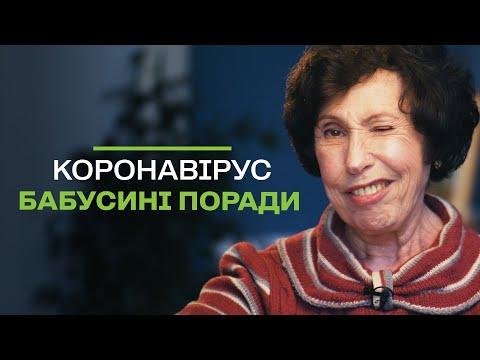"""Поради бабусі Оксани: мережа АЗК """"WOG"""" запустила оригінальну соціальну рекламу про коронавірус. ВІДЕО"""