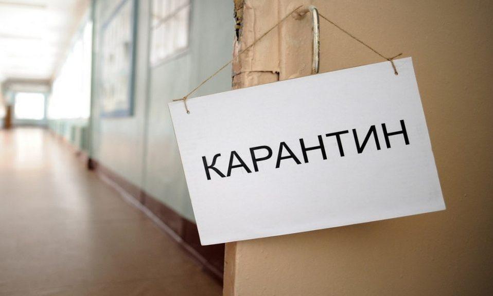 """""""Локдаун у грудні вводити не планують"""", – Ігор Поліщук"""