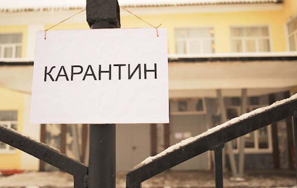 В Україні змінили карантинні правила та зонування