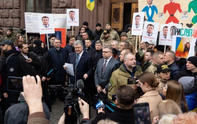 «Європейська солідарність» не підтримала відставку Рябошапки і вийшла на акцію
