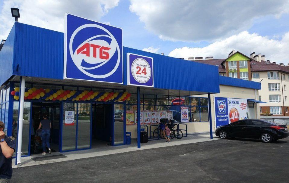 """Мережа """"АТБ"""" обмежує продаж продуктів в одні руки"""