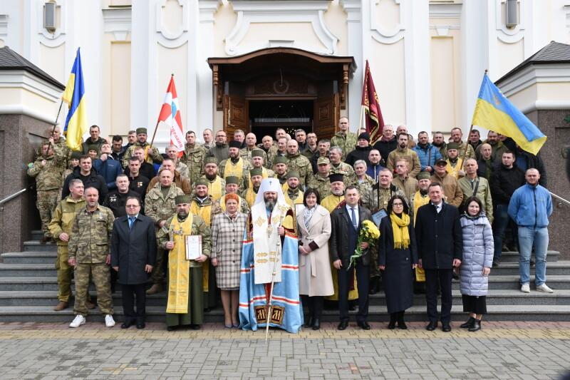 У Луцьку відзначили День українського добровольця. ФОТО