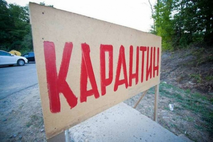 Село у Ратнівському районі закривають на карантин