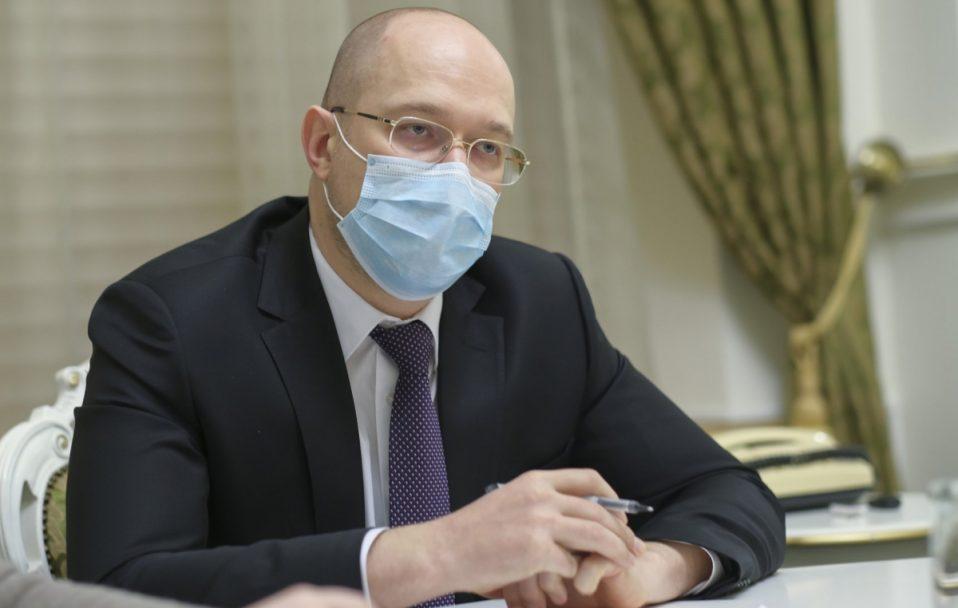 Карантин в Україні, найімовірніше, продовжать до травня, – прем'єр