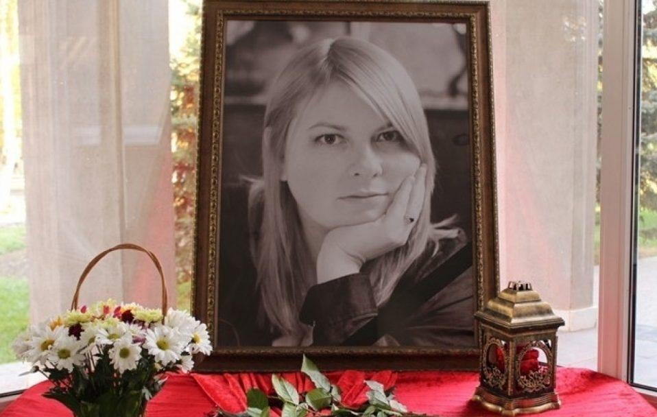 """""""Справа Гандзюк"""": СБУ закінчила розслідування і назвала замовників вбивства"""