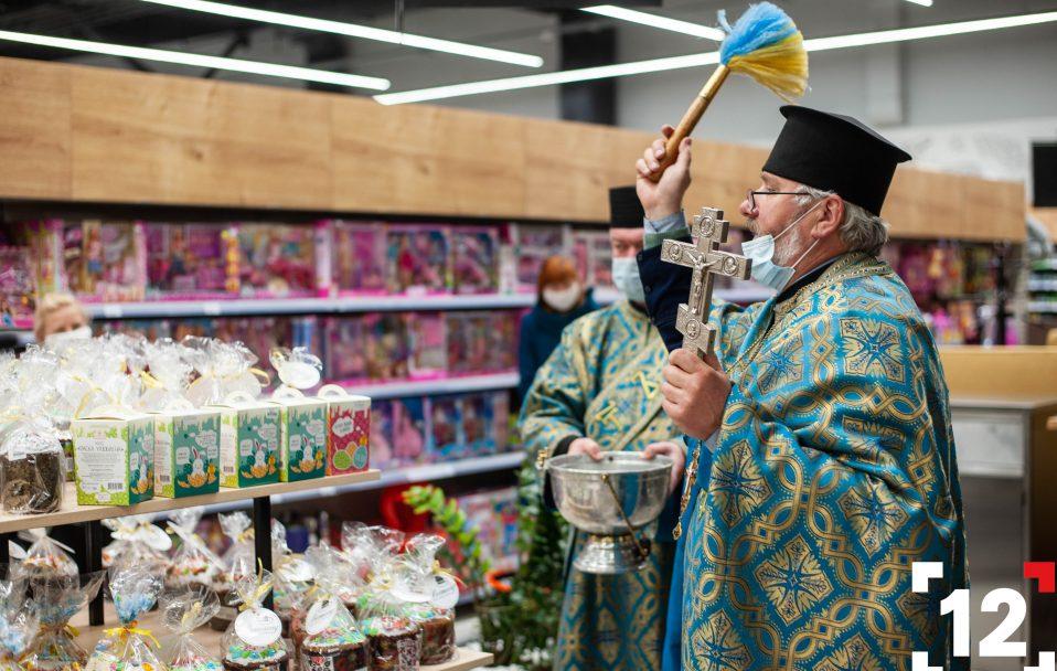 """Великдень на карантині: у """"Там Тамі"""" продають освячені паски. ФОТО"""