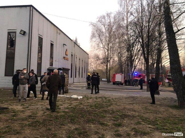 У Луцьку загорілася церква. ФОТО