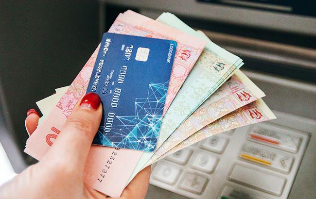 В Україні запрацювали нові правила грошових переказів