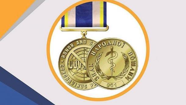 В Україні з'явилася медаль за боротьбу з коронавірусом. ВІДЕО