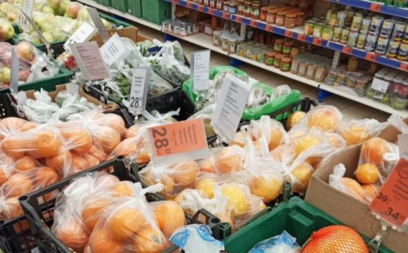 """""""Це не наша ідея"""", – МОЗ про загортання в пакети продуктів у супермаркетах"""