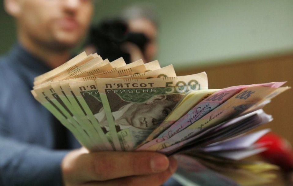 Назвали середню зарплату на Волині: нижча – лише в 4 областях