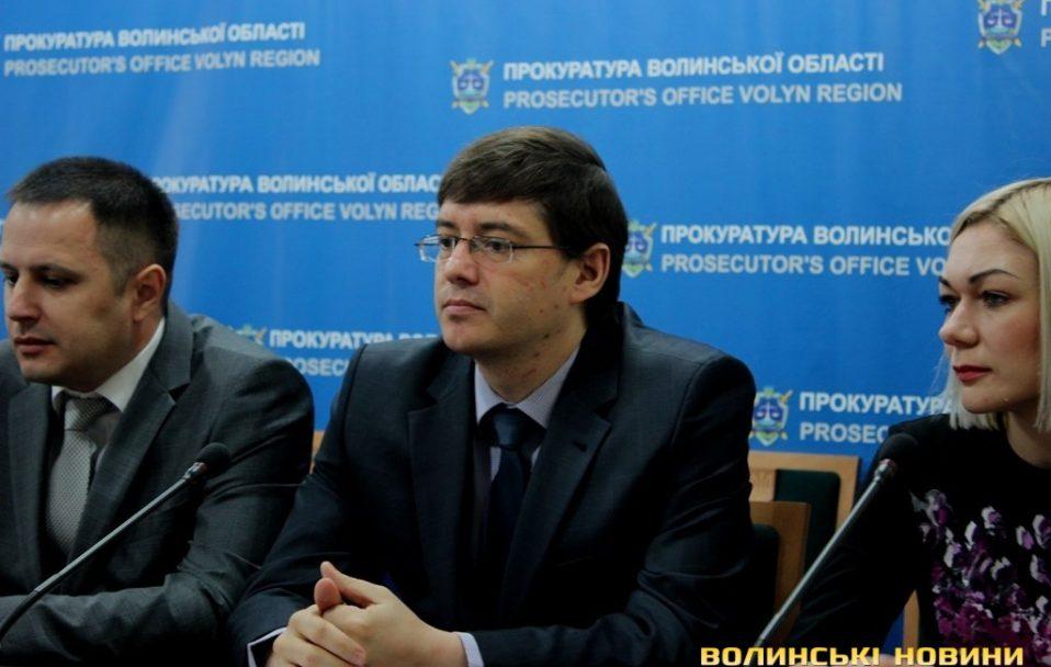 У головного прокурора Волинської області – новий заступник