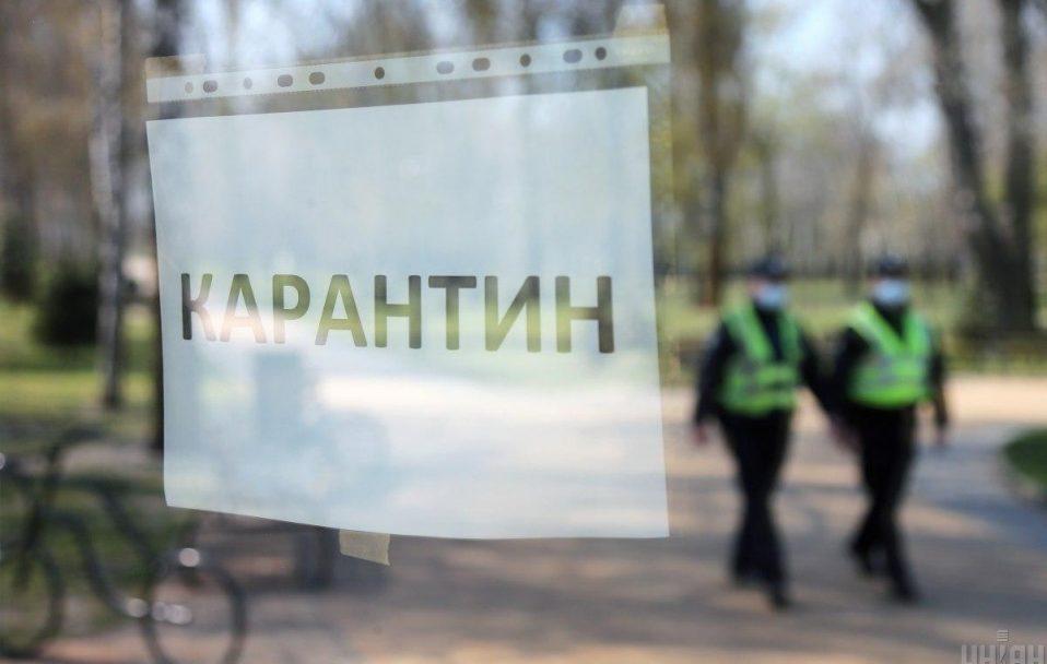 Послабили карантин: що українцям вже можна, а що ще ні