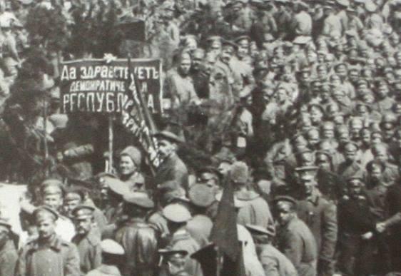 Як у Луцьку візначали 1 травня у 1917-му. РЕТРОФОТО