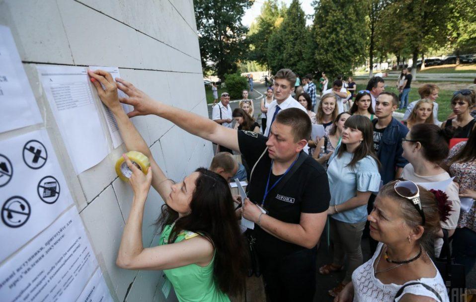 В Україні на місяць перенесли вступну кампанію