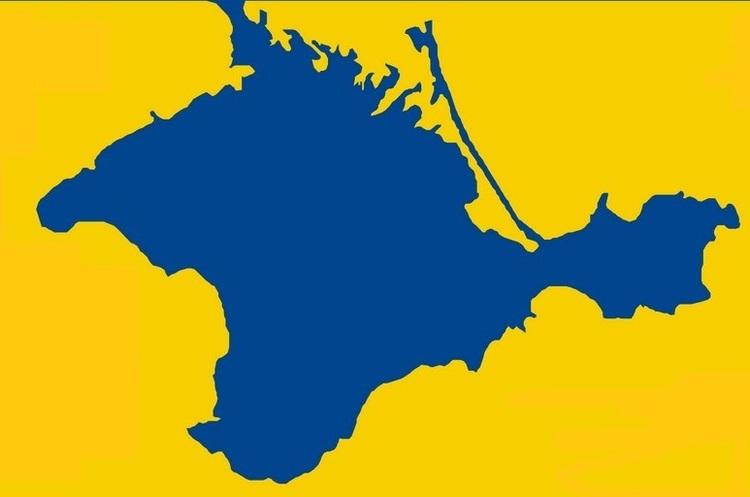 Право кримських татар  жити на рідній землі буде відновлено, – п'ятий президент України