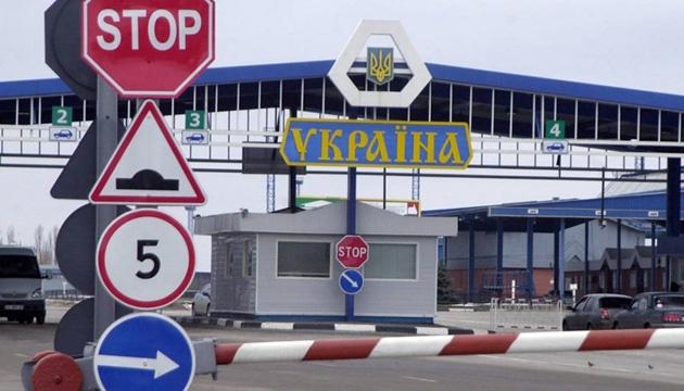 Україна відновила пункт пропуску на кордоні з Польщею