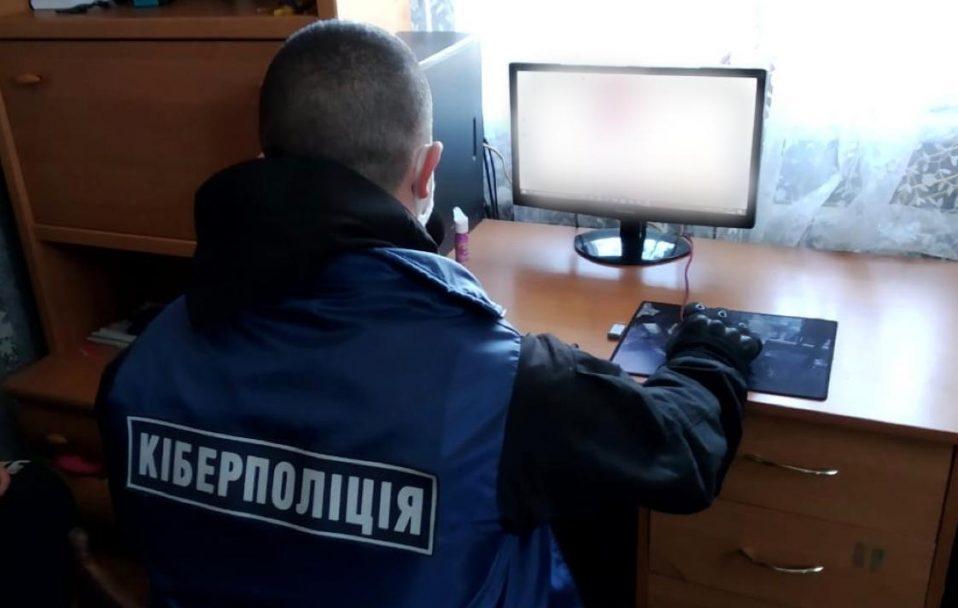 На Волині кіберполіція викрила хакера, який поширював віруси