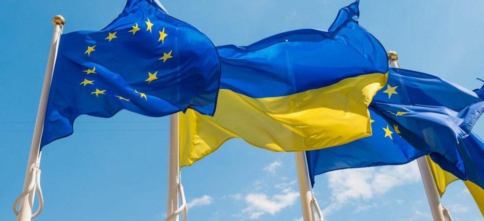 П'ятий президент: Україна залишається відданим союзником ЄС