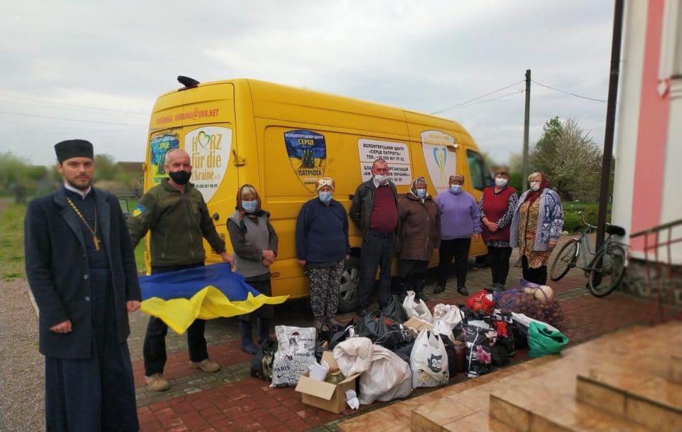 Волиняни зібрали допомогу для українських воїнів у зону ООС