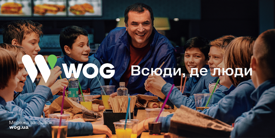 """Всюди, де люди: мережа АЗК WOG запустила серію """"карантинних"""" відео"""