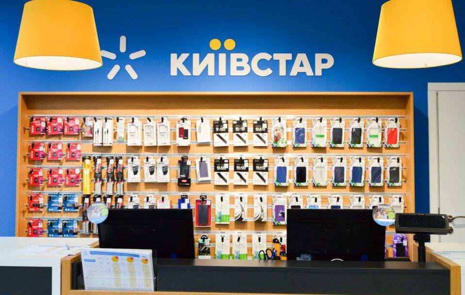 Київстар передає 30 мільйонів гривень на боротьбу із COVID-19*