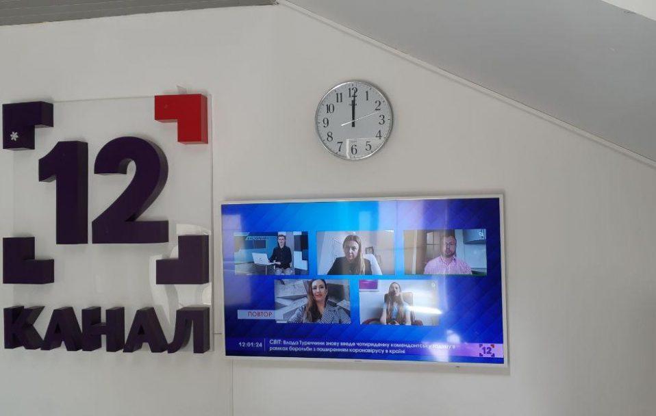 Відтепер 12 канал можна дивитися на MEGOGO