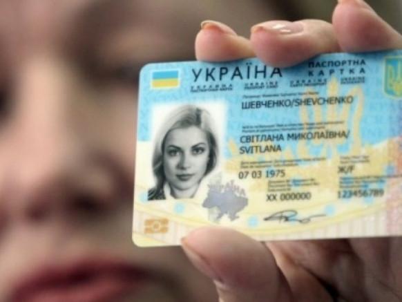 Код та паспорт видаватимуть одночасно: нова послуга від Мінцифри