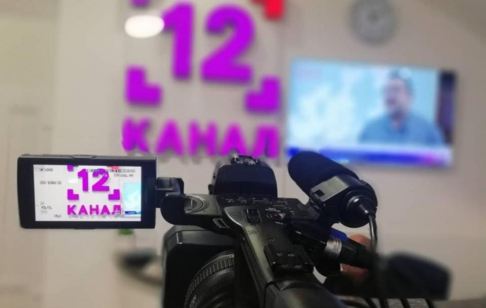 """12 канал розширюється та запускає новий напрямок: """"12 Production"""""""