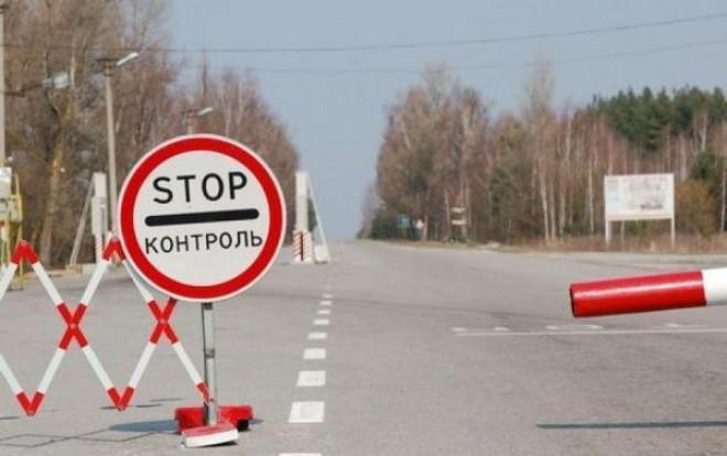Карантинні пости біля Володимира-Волинського припиняють свою роботу