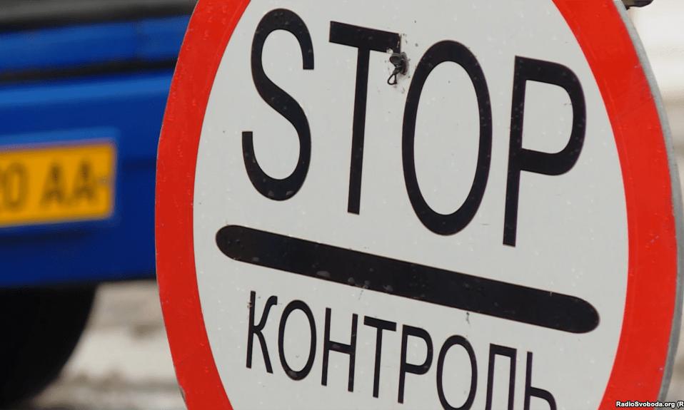 Як виїхати в Польщу під час карантину: пояснення