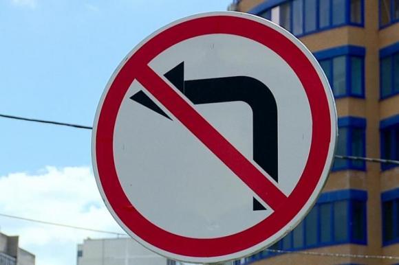 Поворот заборонений: водіїв попереджають про зміни на проспекті Перемоги