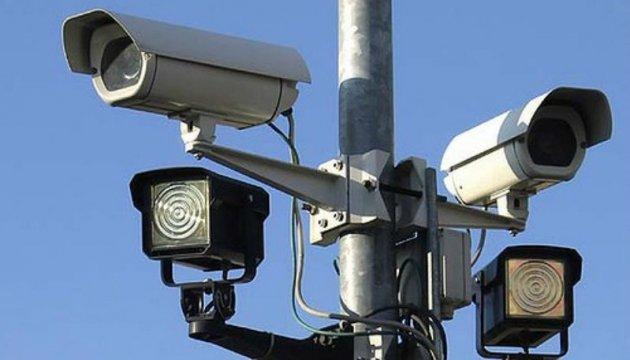 В Україні запрацювали системи фотовідеофіксації дорожнього руху