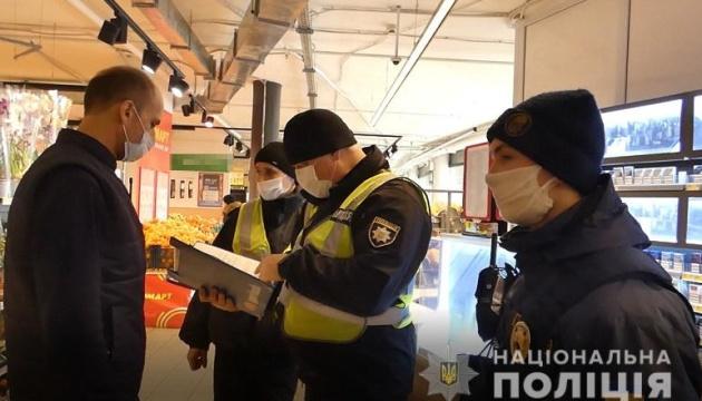 Волинська область –  у ТОП-5 регіонів, де люди найбільше порушують карантин