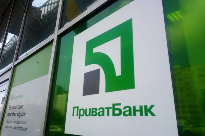 У Володимирі-Волинському тимчасово закрили всі відділення ПриватБанку