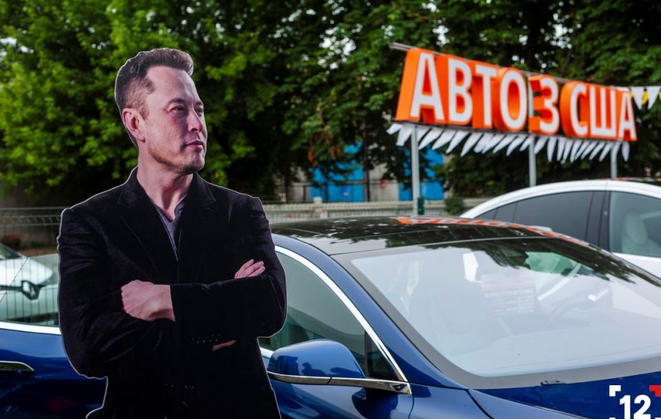 """У Луцьку відкрили сервіс з продажу електромобілів """"Любе Авто"""": у чому його переваги. ФОТО*"""