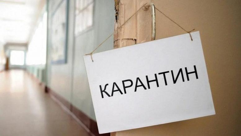 У Луцьку можуть закрити деякі заклади, якщо кількість хворих різко зростатиме