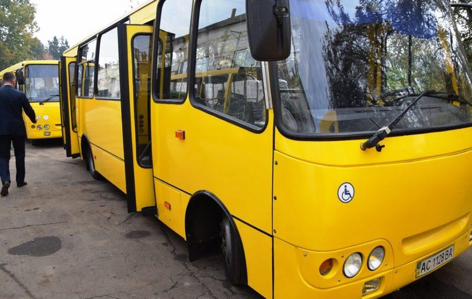 Міжміським і приміським автобусам обмежили рух Луцьком