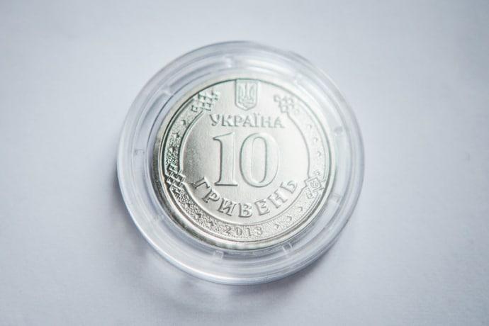 В Україні з'явилася монета номіналом 10 гривень. ФОТО
