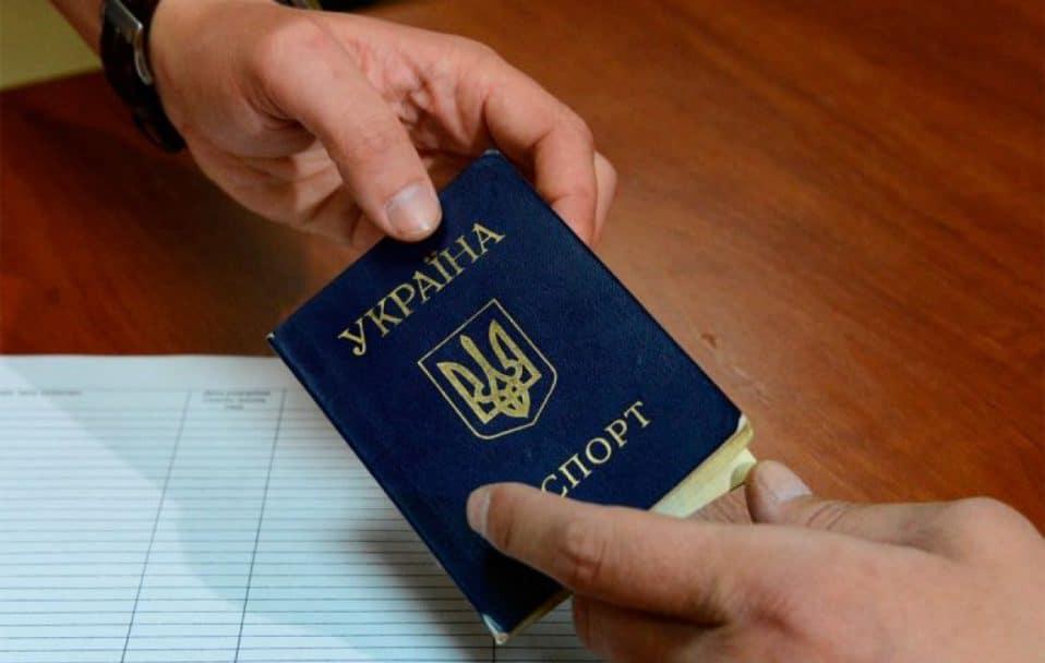 Українцям дозволили змінювати по батькові