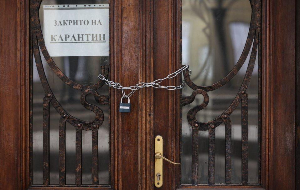 Уряд продовжить карантин до 31 липня