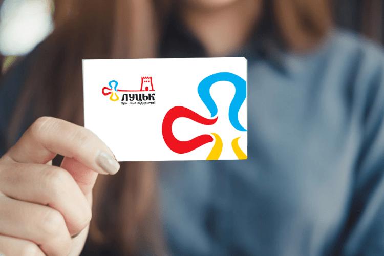 Електронні квитки випускників у Луцьку заблокують