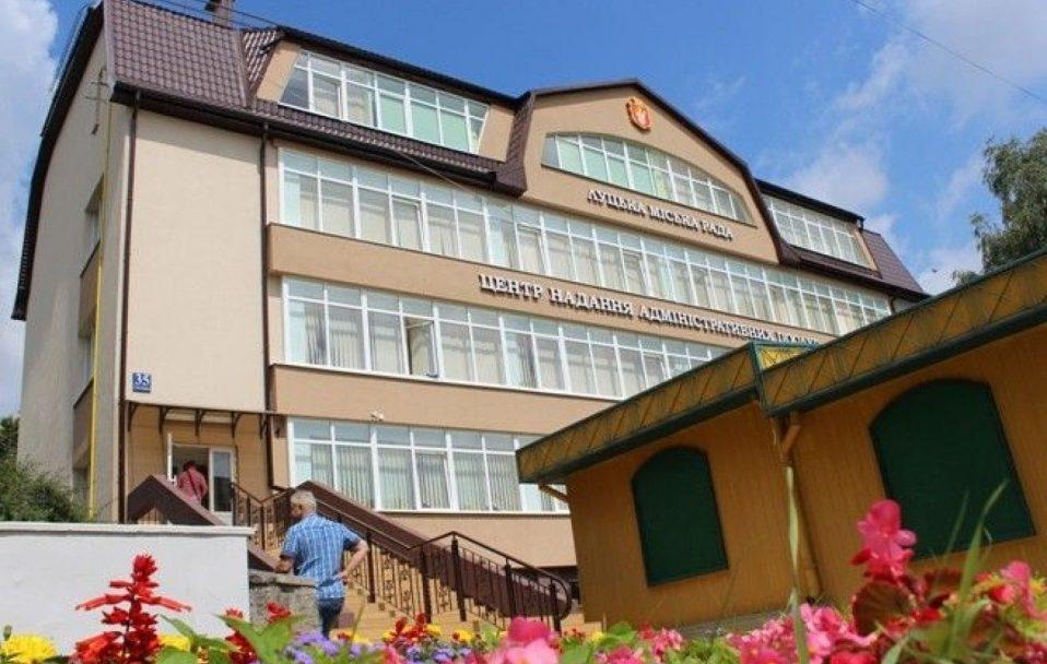 У Луцьку 8 червня не працюватиме ЦНАП