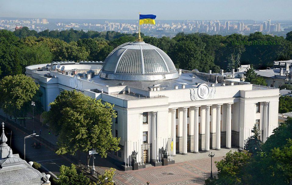 В Україні з'явилося нове міністерство