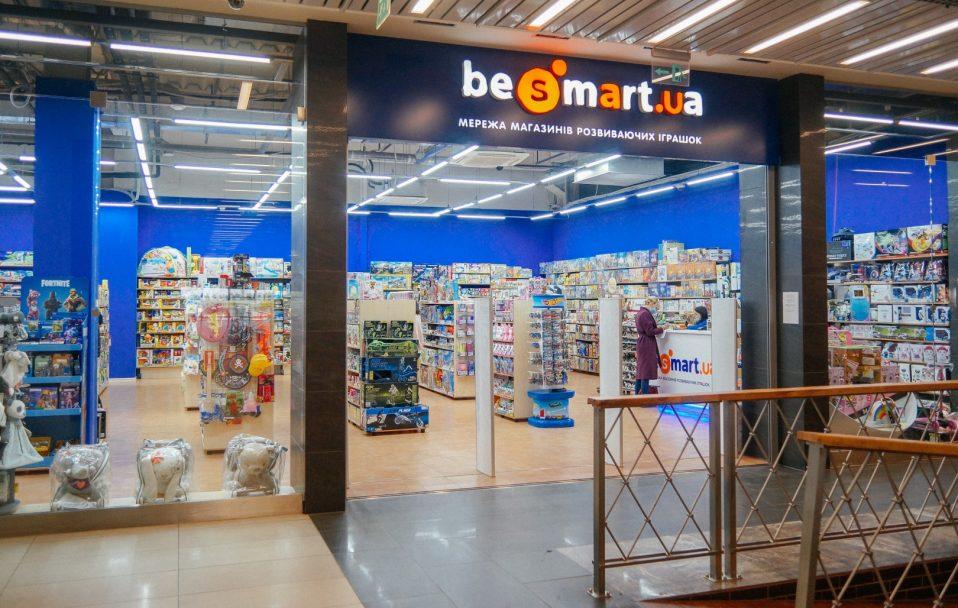 Луцький магазин BeSmart – іграшковий рай для малечі. ФОТО. ВІДЕО*