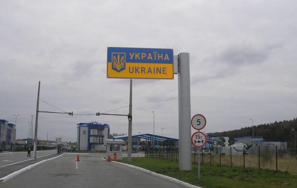 На кордоні з Польщею запрацював ще один пункт пропуску
