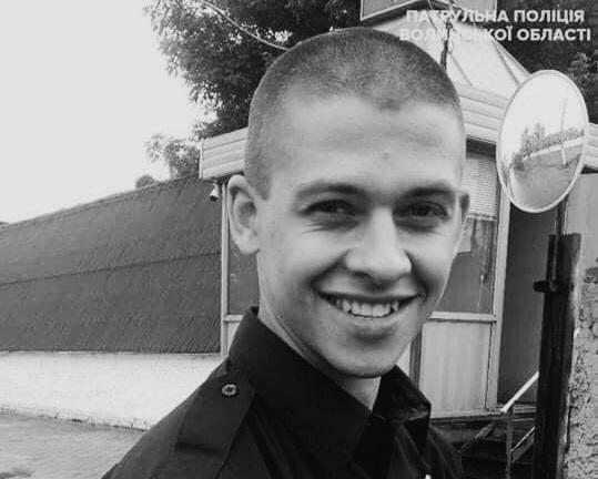 Коли прощатимуться із загиблим у ДТП поліцейським з Луцька