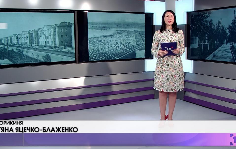 Retro-Волинь | Нововолинськ у 1950-х роках